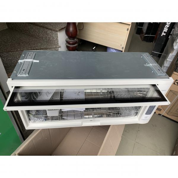 Máy sấy chén Kaff KF-DRD800KR